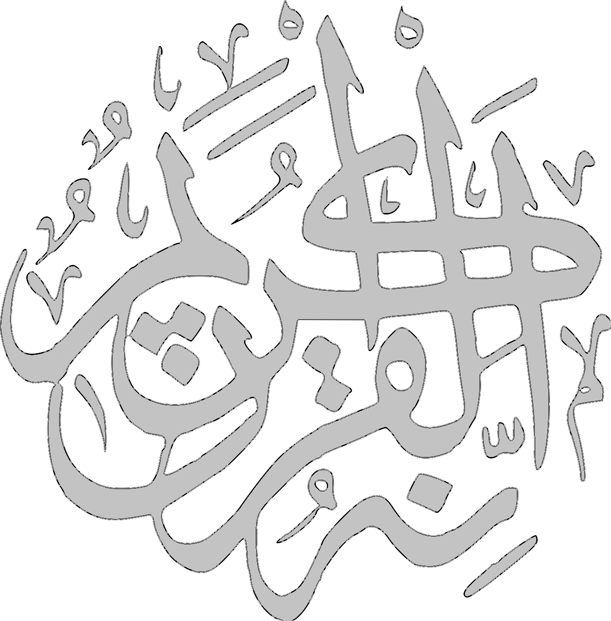 kalligraphie1